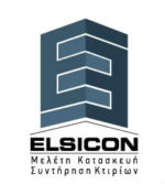 elsicon